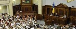 Парламент отдает льготы в управление правительству