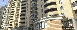 Субсидии на оплату жилищно-коммунальных услуг